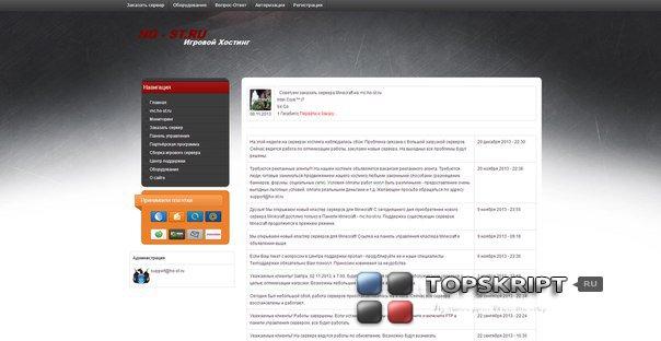 перенос сайта joomla