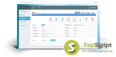 HOSTBILL VERSION: 04 МАЯ 2015 - NULLED