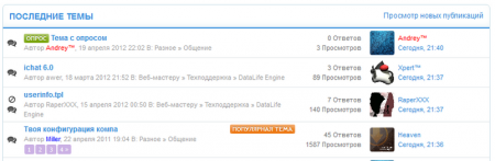 MONSTA FTP V1 4 11 » Все для Вебмастера!
