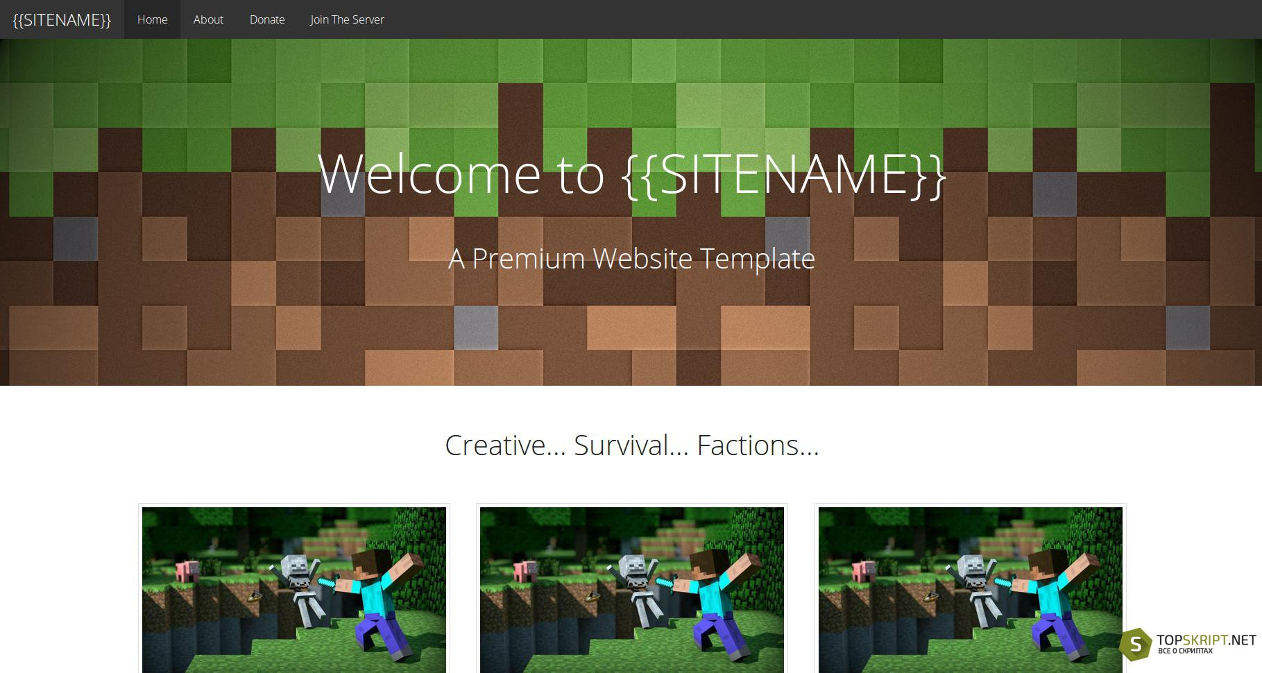 Майнкрафт: шаблон bootstrap » Все для Вебмастера! Dle