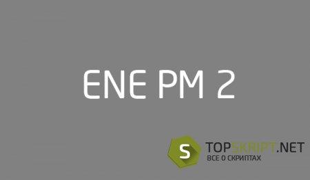 Ene Pm 2 для DataLife Engine 10.2 - 11.x