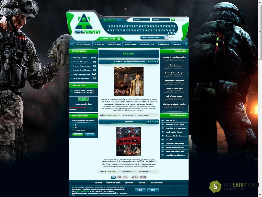 все игровые сайты через торрент