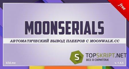 MoonSerials v1.4.5 - Автоматический вывод плееров