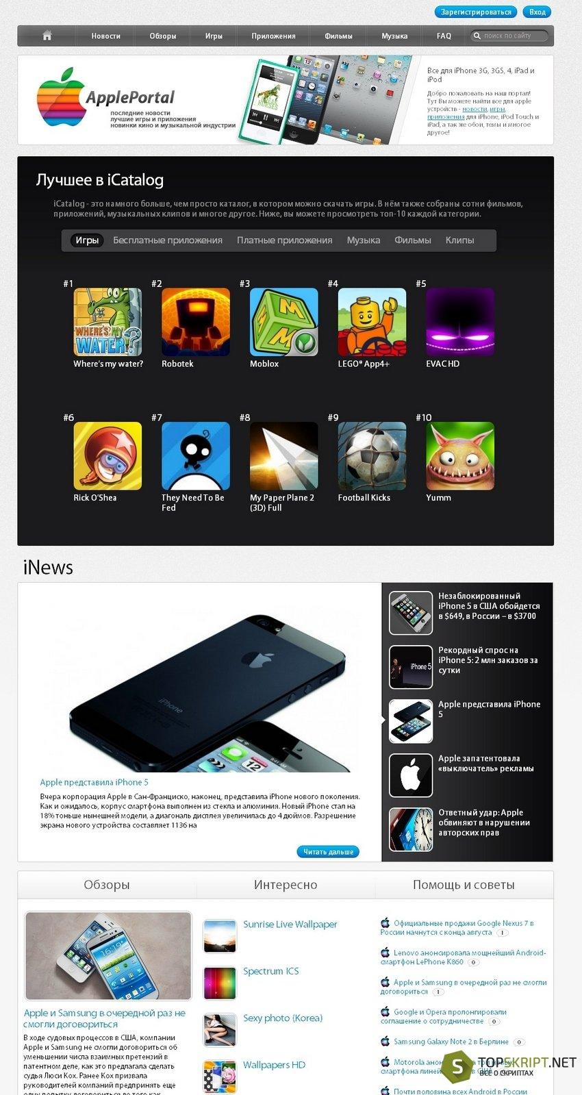 Программа для создание сайтов для apple сайт по созданию серверов майнкрафт