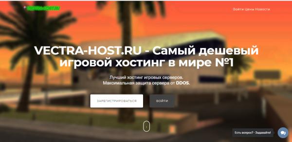 MPANEL v8 для hos7.ru