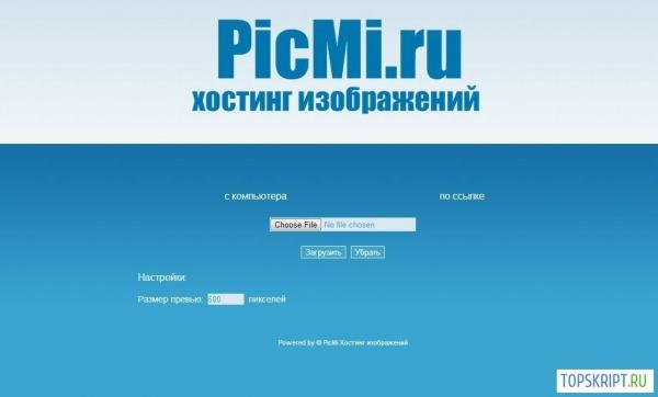 PicMi