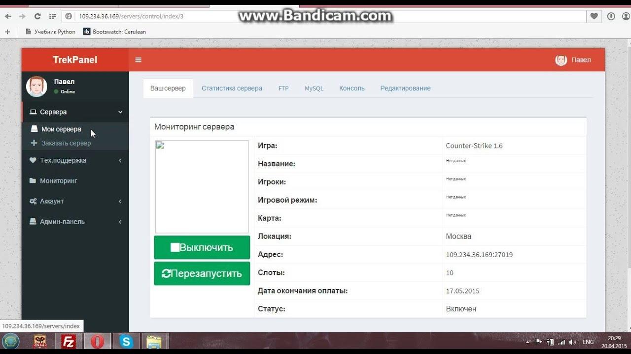 бесплатный хостинг домен joomla
