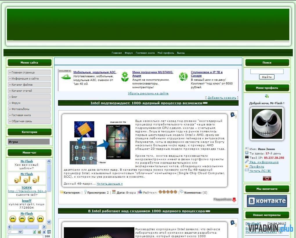 Создания торрент сайта для новичков альбум компания сайт